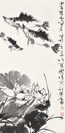许麟庐 1916-2011荷花游鱼