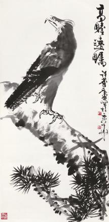许麟庐 1916-2011高瞻远瞩