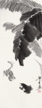 娄师白 1918-2010芭蕉青蛙