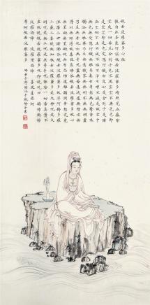 溥儒 1896-1963书卷观音像