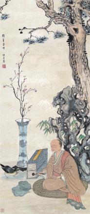 陈曾寿 1878-1949无量寿佛