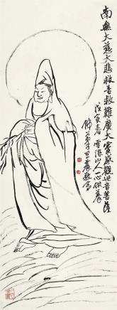 王震 1867-1938观音大士像