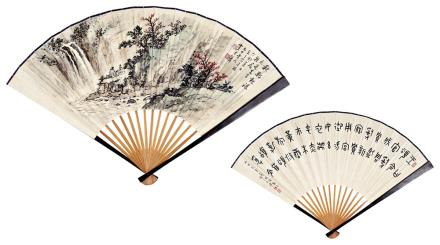 黄君壁、王福厂秋溪观瀑、篆书