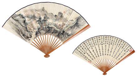 汪声远 1886-1969秋山行旅图、行书