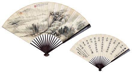吴湖帆 1894-1968山水、行书