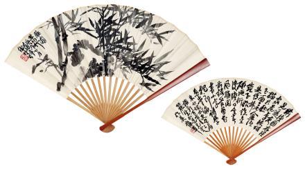 蒲华 1839-1911墨竹、行书