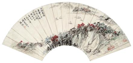 钱松嵒 1899-1985渔获