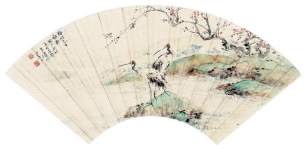 王雪涛 1903-1982梅妻鹤子