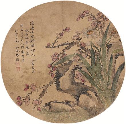沙馥(1831-1906)凌波僊子