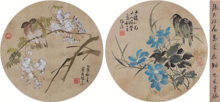 张大壮(1903-1980)圆形扇面