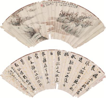 张大千(1899-1983)落叶随风山水