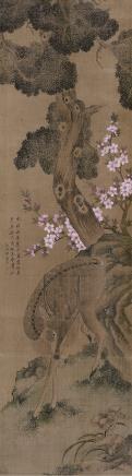 恽寿平(1633-1690)松梅寿鹿图
