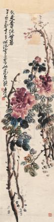 吴昌硕(1844-1927)国色天香