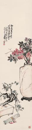 王个簃(1897-1988)博古图
