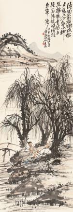 王震(1867-1938)沽酒船归图