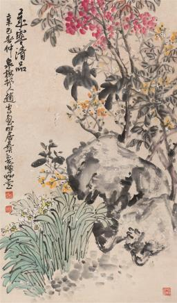 赵云壑(1874-1955)岁寒清供图