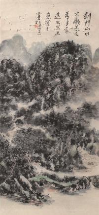 黄宾虹(1865-195)剑门山水