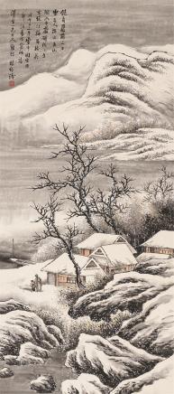 林纾(1852-1924)饱看山岩雪景图