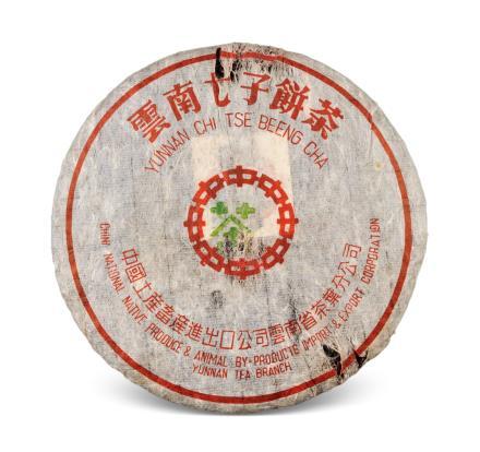 60年代小黄印(一饼)