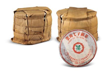 70年代大叶青(十四饼)