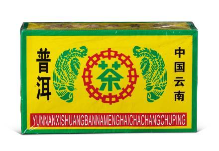 90年代老班章(三盒)