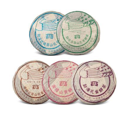 2005年五只孔雀(五饼)