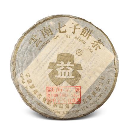 2003年金大益(两饼)