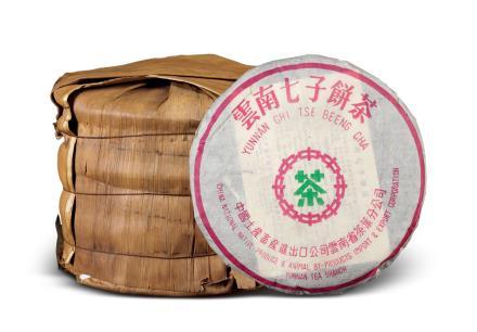 2000年7542青饼(七饼)