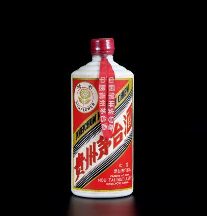 70年代初葵花茅台(大)
