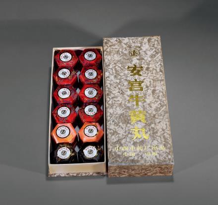 1993安宫牛黄丸一盒