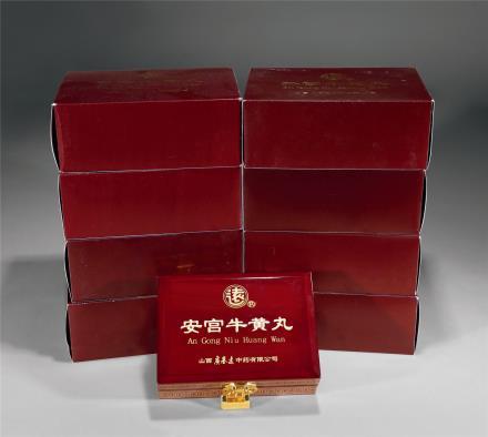 1993安宫牛黄丸八盒