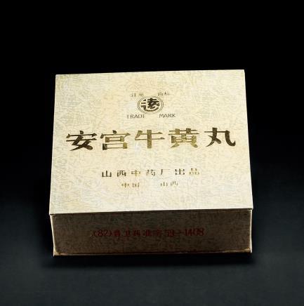 1984年安宫牛黄丸一盒