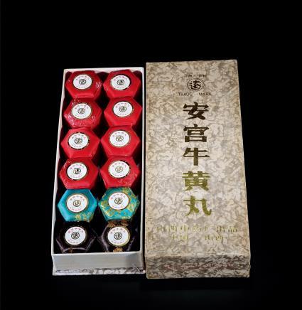 1985年安宫牛黄丸一盒