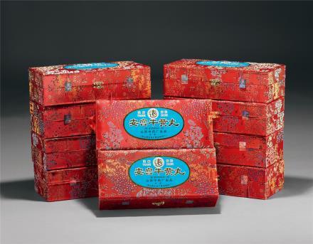1993安宫牛黄丸十盒