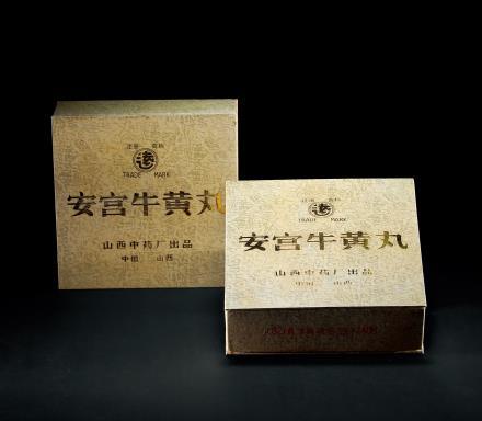 1984安宫牛黄丸两盒