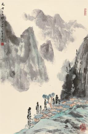 亚明(1924~2002)天无三日晴