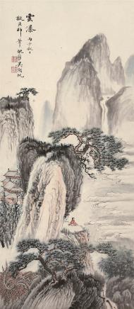 吴湖帆(1894~1968)云瀑