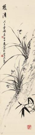 白蕉(1907~1969)双清图
