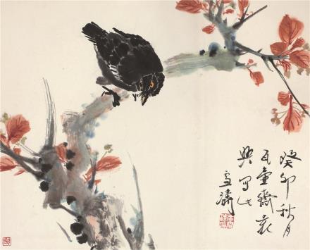 王雪涛(1903~1982)红叶八哥图