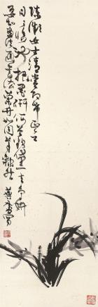 许麟庐(1916~2011)幽兰清香图