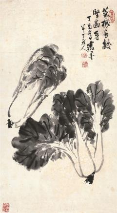 陈半丁(1876~1970)百财图