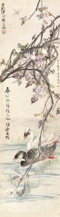 齐白石(1864~1957)陈半丁(1876~1970)春江水暖鸭先知