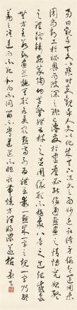 康生(1898~1975)草书