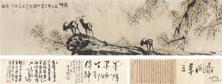 方济众(1923~1987)三羊开泰