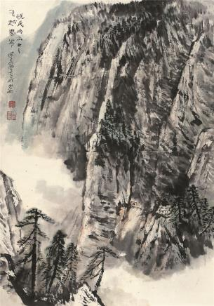 何海霞(1908~1998)飞越秦岭