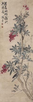 陈半丁(1876~1970)错落珊瑚