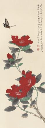于非闇(1889~1959)花蝶图