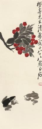 齐白石(1864~1957)荔枝双蛙图