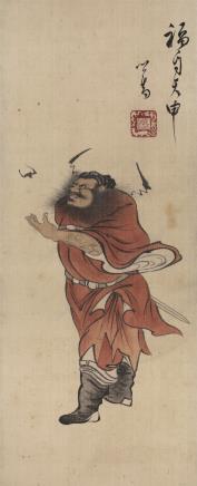 溥儒(1896~1963)福自天申