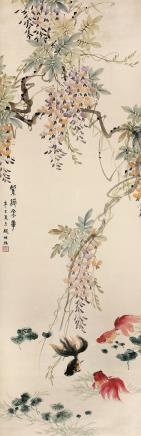 赵叔孺(1874~1945)紫绶金章